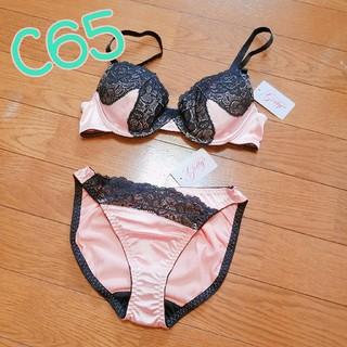 新品*C65*サテンレースブラ&ショーツ オレンジ*送料込(ブラ&ショーツセット)