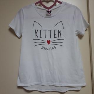 シマムラ(しまむら)の【サイズ150】子猫柄半袖Tシャツ ホワイト(Tシャツ/カットソー)