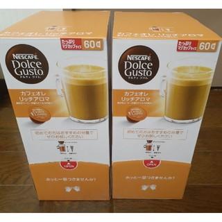 ネスレ(Nestle)のドルチェグスト リッチアロマ カフェオレ60x2箱(その他)