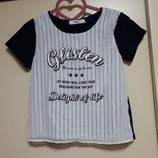シマムラ(しまむら)の【サイズ150】前面シフォン×ネイビーTシャツ(Tシャツ/カットソー)