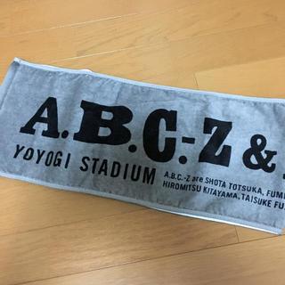 A.B.C.-Z - A.B.C-Z&Kis-My-Ft2 マフラータオル