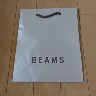 ビームス(BEAMS)の★格安 新品未使用 BEAMS(ビームス)紙袋 小★(ショップ袋)