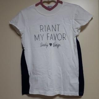 シマムラ(しまむら)の【サイズ160】クロッシィ フレンチスリーブTシャツ(Tシャツ/カットソー)