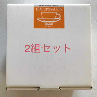 ハリオ(HARIO)のHARIO (ハリオ) 耐熱ティーカップ&ソーサー 2組セット(グラス/カップ)