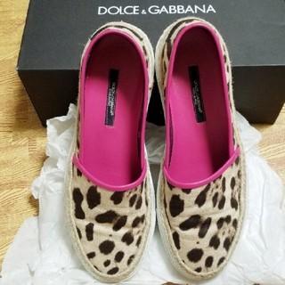 ドルチェアンドガッバーナ(DOLCE&GABBANA)のDOLCE&GABBANA レオパードシューズ(ローファー/革靴)