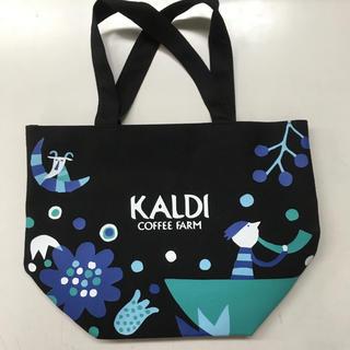 カルディ(KALDI)のKALDI ハンドバッグ 黒(ハンドバッグ)