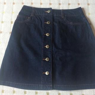 LOWRYSFARM 前ボタンデニム台形スカート