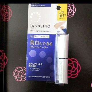 ダイイチサンキョウヘルスケア(第一三共ヘルスケア)のトランシーノ 薬用ホワイトニングUVコンシーラー 2.5g 美容液 SK-Ⅱ(コンシーラー)