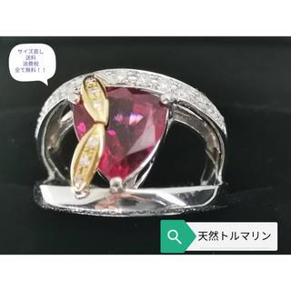 サイズ直し無料!K18&Pt900艶やかなレッドトルマリン&ダイヤリング☆14号(リング(指輪))