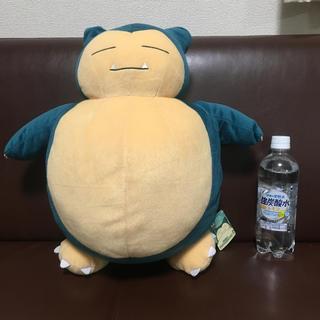 ポケモン(ポケモン)のめちゃでかカビゴンぬいぐるみ(ぬいぐるみ/人形)