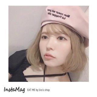 イートミー(EATME)のEATME♡ rogoタフタベレー帽(ハンチング/ベレー帽)