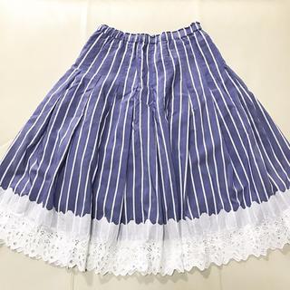 ジェーンマープル(JaneMarple)のストライプ レース スカート(ひざ丈スカート)
