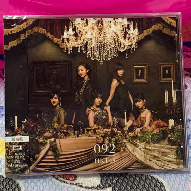 HKT48(エイチケーティーフォーティーエイト)のHKT48  アルバム エンタメ/ホビーのタレントグッズ(アイドルグッズ)の商品写真