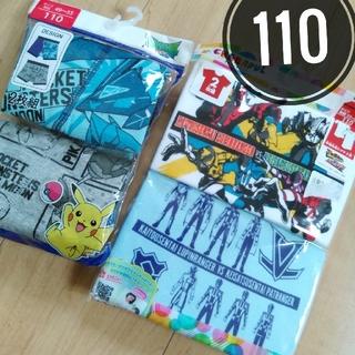 ポケモン(ポケモン)の新品 110 ポケモン ピカチュウ ボクサーパンツ ルパパト 半袖シャツ (下着)