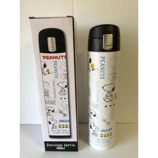 スヌーピー(SNOOPY)の新品 スヌーピー ステンレスボトル 600ml 保温保冷 ワンタッチオープン(水筒)