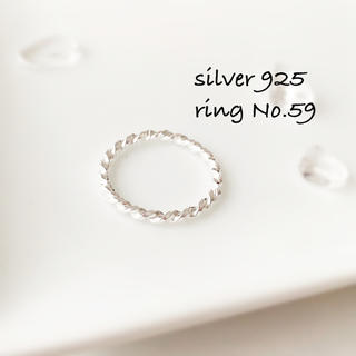 ring No.59♡silver925 2㎜ ねじりリング(リング(指輪))