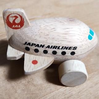 JAL(日本航空) - JAL ノベルティ 飛行機 木製