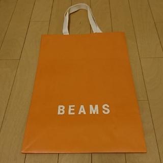ビームス(BEAMS)の★新品未使用 BEAMS(ビームス)紙袋 中★(ショップ袋)