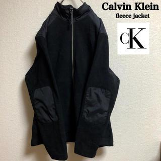 カルバンクライン(Calvin Klein)のCalvinKlain カルバンクライン フリースジャケット(ブルゾン)