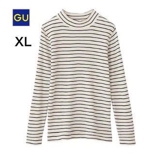 ジーユー(GU)のワッフルボーダーハイネックT  白×黒  XL(カットソー(長袖/七分))