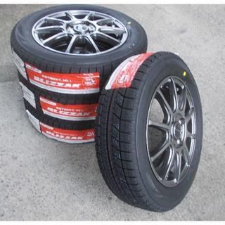 冬アルミセット 155/65R14 ムーヴキャンバス ミラココア アルトラパン(タイヤ・ホイールセット)