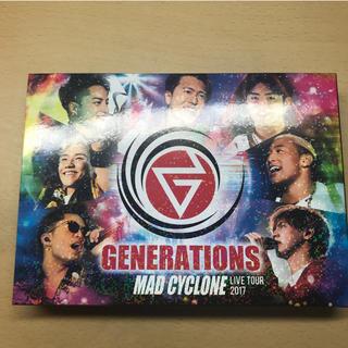 ジェネレーションズ(GENERATIONS)のGENERATIONS Live  DVD 2017(ミュージック)