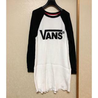 ヴァンズ(VANS)のバンズ ティシャツ ワンピース 厚手のワッフル生地♩(Tシャツ(長袖/七分))