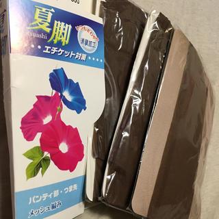 アツギ(Atsugi)のパンスト ブラウン3足組(タイツ/ストッキング)