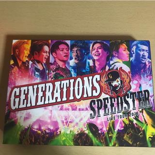 ジェネレーションズ(GENERATIONS)のGENERATIONS Live Tour2016(ミュージック)