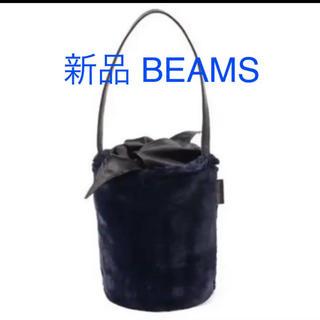 デミルクスビームス(Demi-Luxe BEAMS)の新品❤️未使用 BEAMS  バケツ型 ふわふわバッグ(トートバッグ)