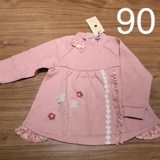 スーリー(Souris)のスーリー お花刺繍飾りトレーナー 新品】90 ピンク(Tシャツ/カットソー)