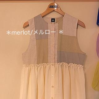 メルロー(merlot)の*merlot/メルロー *新品 パッチワークワンピース(ロングワンピース/マキシワンピース)