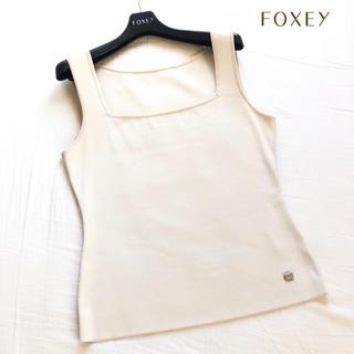 フォクシー(FOXEY)の美品 FOXEY NEW YORK スクエアニットトップスセーター (カットソー(半袖/袖なし))
