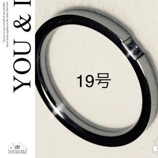 指輪 レディース 1個(リング(指輪))