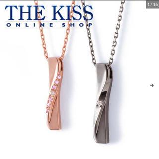 ザキッス(THE KISS)の定価12000円 THE KISS シルバー ネックレス(ネックレス)