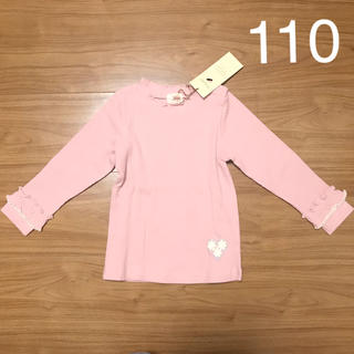スーリー(Souris)のスーリー 綿テレコ 長袖カットソー 新品】110 ピンク インナーにも(Tシャツ/カットソー)