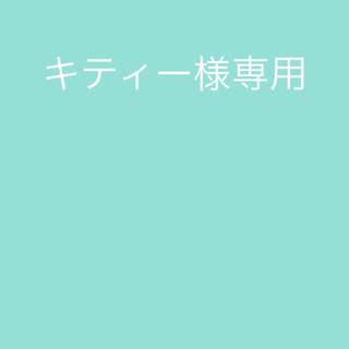 送料込 キティ様専用 シンプルリング 黒9号(リング(指輪))
