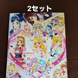 アイカツ(アイカツ!)の2セット 限定配布 アイカツオンパレード (カード)