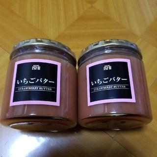 大人気 いちごバター 成城石井(菓子/デザート)