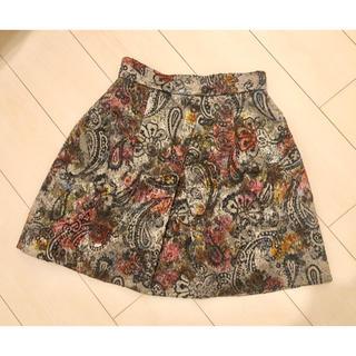 JILLSTUART - ジルスチュアート★ジャガード花柄スカート サイズ0