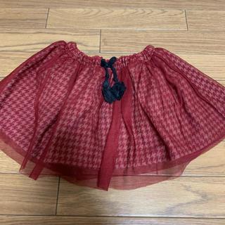 ザラキッズ(ZARA KIDS)のZARA スカート(スカート)