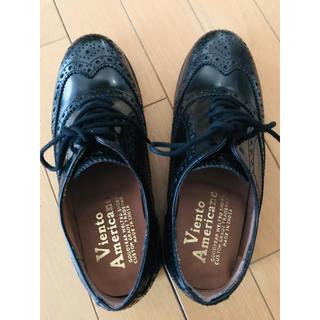 ジャーナルスタンダード(JOURNAL STANDARD)の新品!VIENTO AMERICANO ウイングチップ おじ靴(ローファー/革靴)