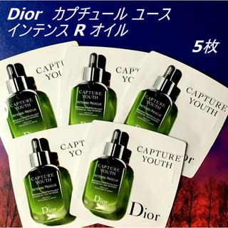 ディオール(Dior)の2019新作★5枚 Dior カプチュール ユース インテンス R オイル(フェイスオイル / バーム)