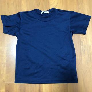 ミズノ(MIZUNO)のミズノ 子供 140 Tシャツ(Tシャツ/カットソー)