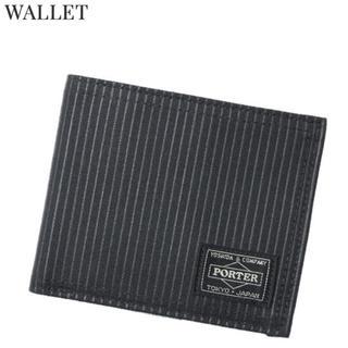ポーター(PORTER)のポーター ドローイング ウォレット(折り財布)