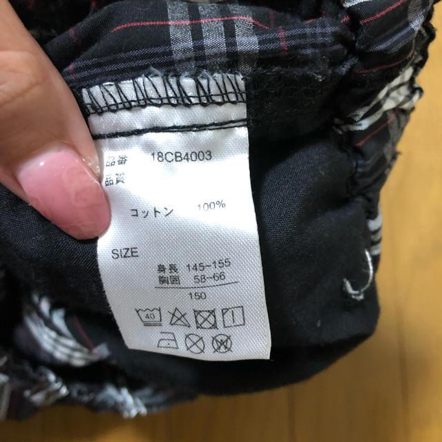 ikka(イッカ)のハーフパンツ キッズ/ベビー/マタニティのキッズ服男の子用(90cm~)(パンツ/スパッツ)の商品写真