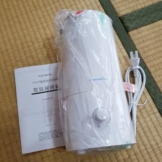 アフタヌーンティー(AfternoonTea)のnyan様専用 新品、未使用 アフタヌーンティー・リビングの加湿器 1222(加湿器/除湿機)