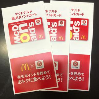 ラクテン(Rakuten)の楽天ポイント カード 3枚セット(ショッピング)