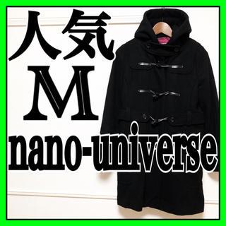 ナノユニバース(nano・universe)の美品 ナノユニバース  ダッフル コート 38 M ブラック 黒 レディース(ダッフルコート)