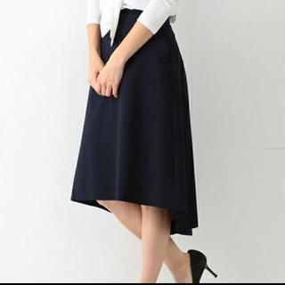 デミルクスビームス(Demi-Luxe BEAMS)のデミルクスビームス*バックフレアーAラインスカート[38] ダークネイビー(ひざ丈スカート)